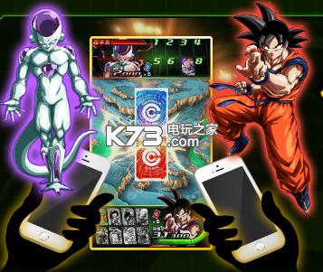 七龙珠武斗传奇 v2.11.0 下载 截图