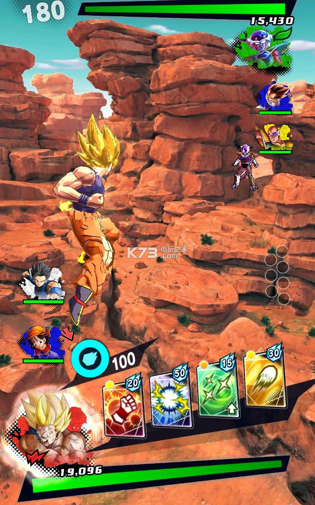七龙珠激战传说 v2.17.0 游戏下载 截图