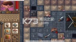 激进的地牢清洁工 中文破解版下载 截图