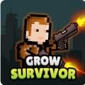 成长的幸存者汉化版下载