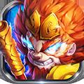 烈火西游变态版下载v1.0.1