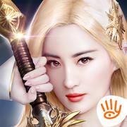 天使纪元破晓之征破解版下载v2.0.0