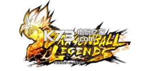 dragon ball legends v1.0 破解版下载 截图