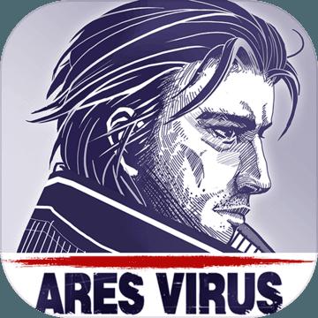 阿瑞斯病毒 v1.0.1 无限生命下载
