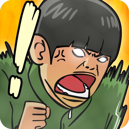 继承王 v1.0 游戏下载