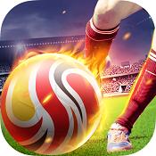 征战世界杯 v1.0 游戏下载