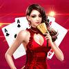 澳堡棋牌 v1.1.5 游戏下载