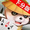 熊猫齐棋乐 v1.0 作弊器下载