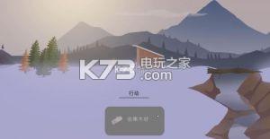 小熙解说篝火之地 v1.0.7 下载 截图
