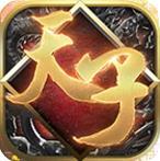 百龙争霸破解版下载v1.0