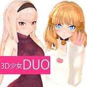 3D少女DUO下载v1.0