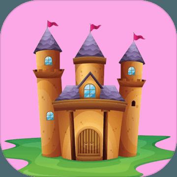 我的梦境城堡安卓版下载v1.0