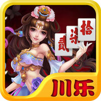 川乐棋牌游戏下载v1.0