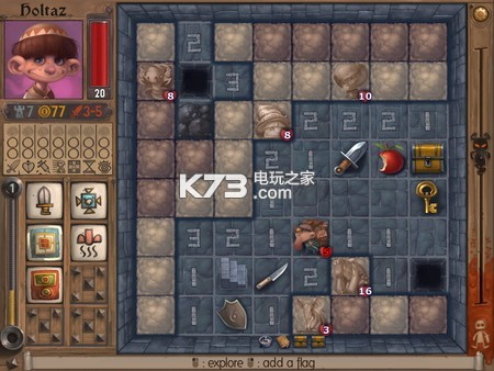 Radical Dungeon Sweeper 中文版下载 截图