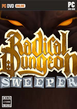 Radical Dungeon Sweeper 中文版下载