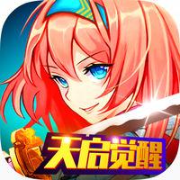 勇者幻想传说ol v1.0 手游下载