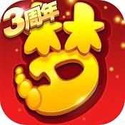 夢幻西游手游 v1.284.0 三周年版下載