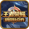 23dz.top官方下载v1.0