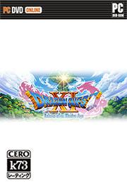 勇者斗恶龙11 电脑版完美存档预约