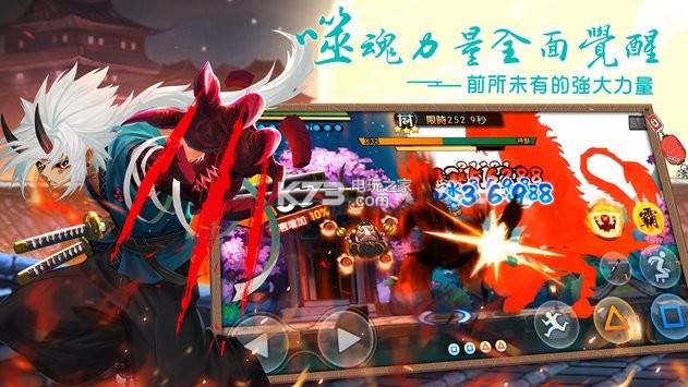 噬魂者 v1.2.0 游戏下载 截图