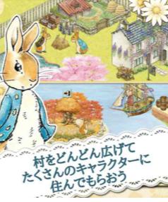 彼得兔物语游戏下载v1.1.3