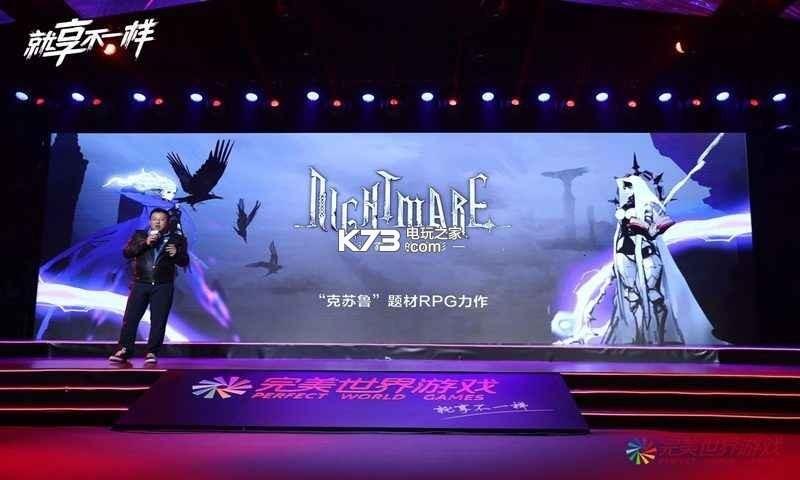 梦魇手游 v1.0 中文版下载 截图