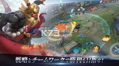 王者荣耀日本版 v1.51.1.23 下载 截图