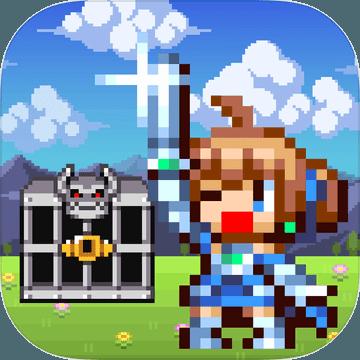 笼和勇者 v1.0 下载