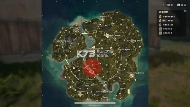 绝地求生4x4地图 下载 截图