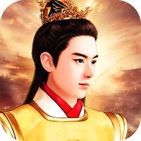 皇上驾到手游下载v1.0.1