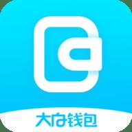 大白钱包app苹果版下载v4.3.0