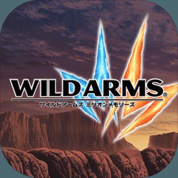 荒野兵器百万记忆国服下载v1.0