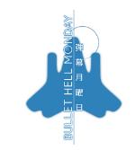 弹幕之雨月曜日ios版下载v2.1.5
