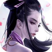 仙魂苹果版下载v1.4.3