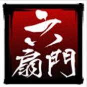 六扇门风云九游版下载v5.02