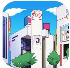 涉谷捉迷藏ios版下载v1.0.4