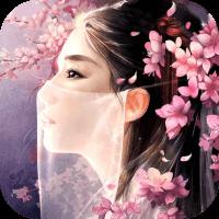 万古仙穹bt变态版下载v2.1.1