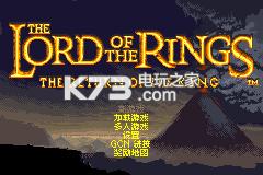 指环王王者归来 v1.0 最终汉化版下载 截图