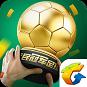 全民冠军足球安卓版下载v1.0