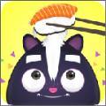 哦寿司破解版下载v1.9