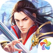 昆仑剑仙传OL仙侠下载v6.5.0