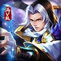 乱斗三国变态版下载v1.0.0