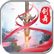 剑舞之刃下载v3.1.6