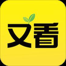 又看短视频app下载v1.0.5010
