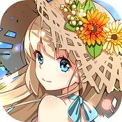 幻想计划 v1.10.607 下载