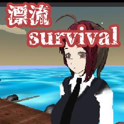 与人妻的漂流生活 v1.1 游戏下载