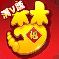 梦幻悟空传满v版下载v2.1.4
