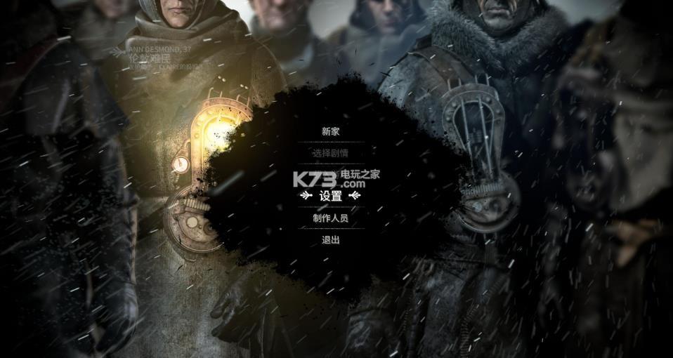 寒霜朋克 免安装中文版下载 截图