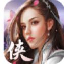刀剑侠手游官方下载v1.0.4