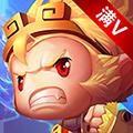 醉梦西游满v版新服下载v1.4.1